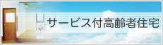 img-banner01